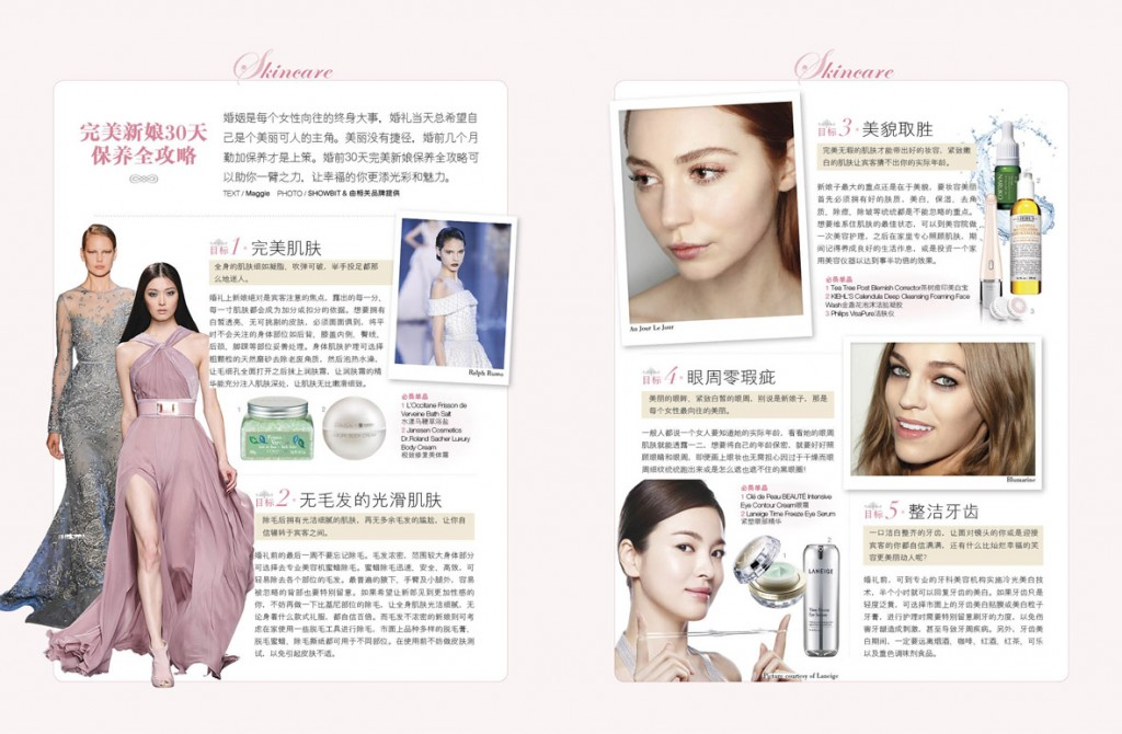 #15 Beauty Feature2