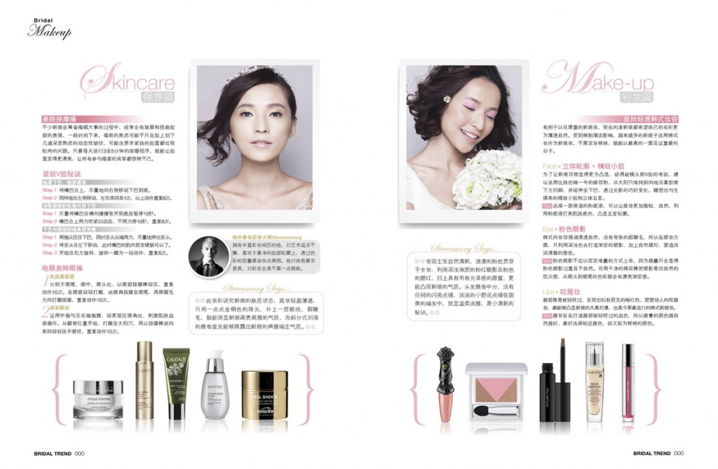 #15 Bridal Makeup3
