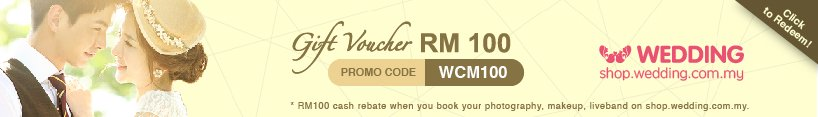 Wedding.com.my Promo Code