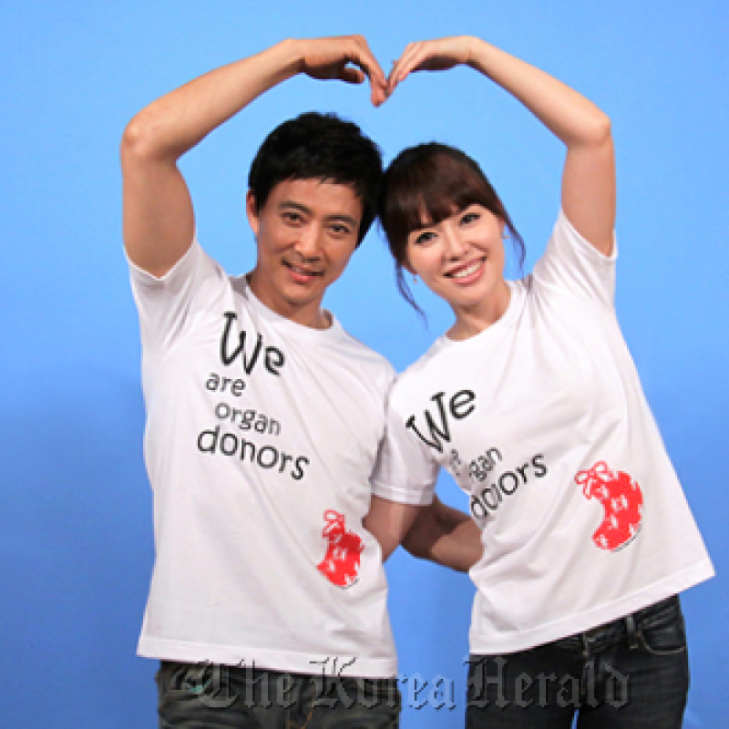 Choi Soo Jong and Ha Hee Ra
